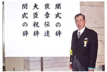 田﨑秀穗相談役が黄綬褒章を受章