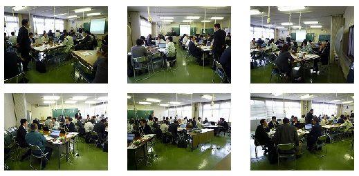 BCP(業務継続計画)策定実務セミナーを開催