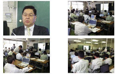 用地測量調書作成⽀援ソフト(栃⽊県版)改訂に関する 実務研修会を開催