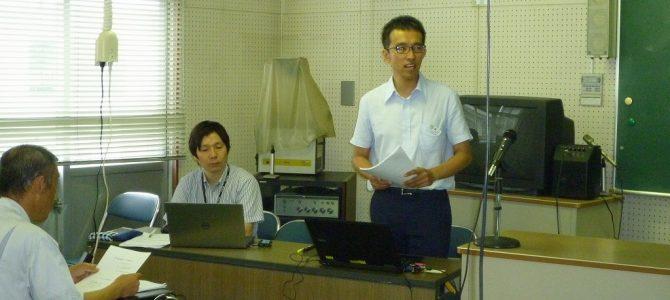 新・道路台帳補正システム操作説明会を開催