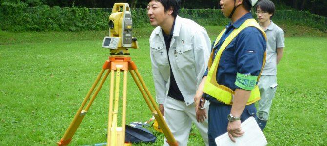 平成29年度「正しい地球の測り方~測量実習」研修に協賛