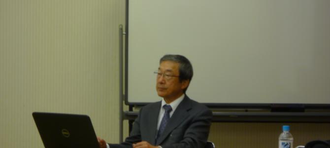 平成29年度法令遵守に関する研修会を開催