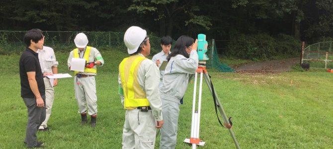 平成30年度「正しい地球の測り方~測量実習」研修に 協賛
