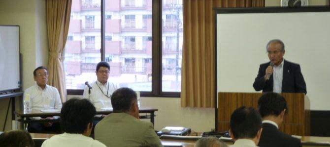 平成30年度暴力追放セミナーを開催
