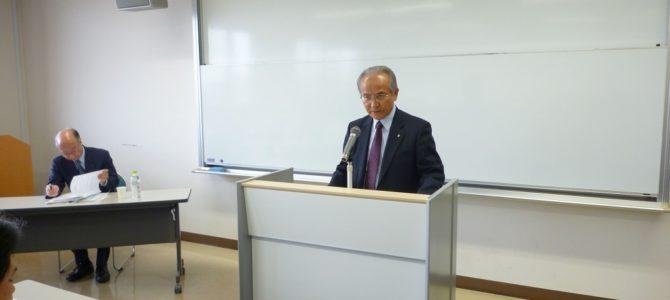 平成30年度法令遵守に関する研修会を開催